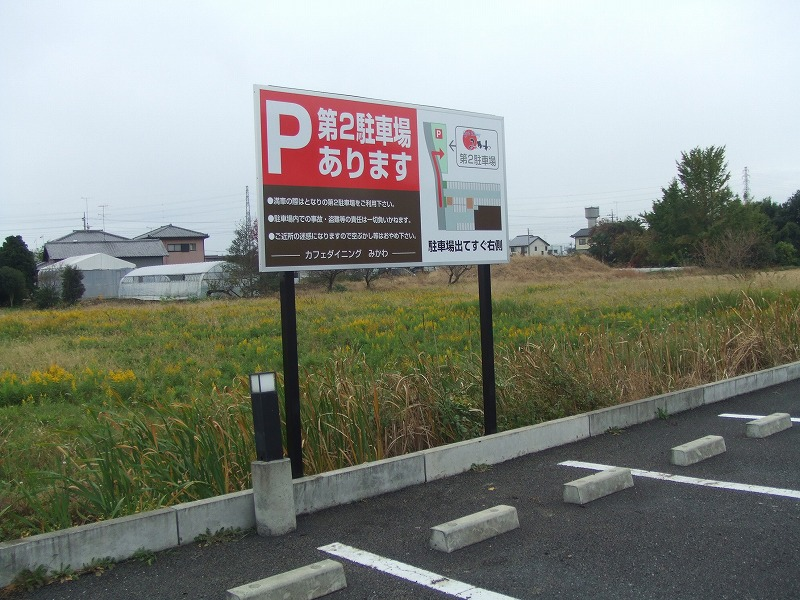 sign (112)