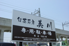 sign (113)